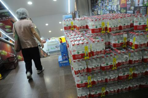 Bottled Water Billionaire Pips Jack Ma To Become China