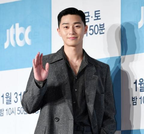South Korean Actor Park Seo-Joon Confirmed To Appear In 'The Marvels'