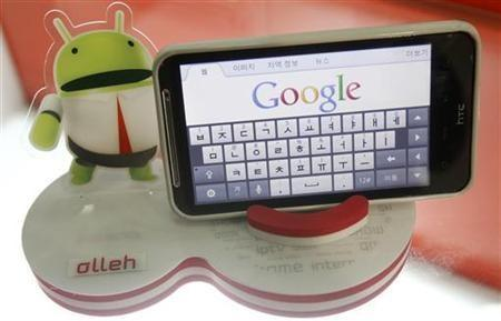 An Android Smartphone Displays Google Website