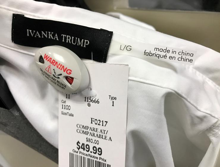 FILE PHOTO: An Ivanka Trump-branded blouse is seen for sale at off-price retailer Winners in Toronto, Ontario, Canada February 3, 2017.