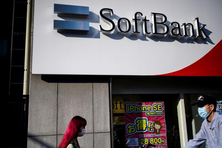 SoftBank Group has become an investment and tech behemoth with stakes in some of Silicon Valley's hottest start-ups
