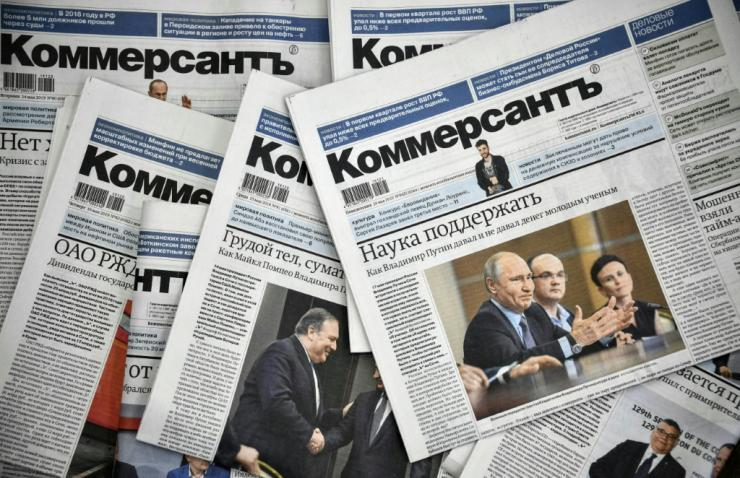 Safronov was forced to resign from Kommersant in May last year, prompting the resignation of the newspaper's entire politics desk