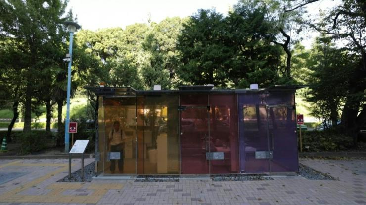 Spacious, clean, and almost completely see-through, an unusual new public toilet block has been built in a Tokyo park - but thankfully, the walls turn opaque when you lock the door.