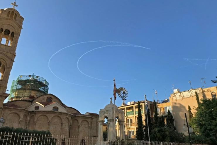 Turkish jets marked a star and crescent in the sky over Nicosia during Erdogan's visit to the self-proclaimed TRNC