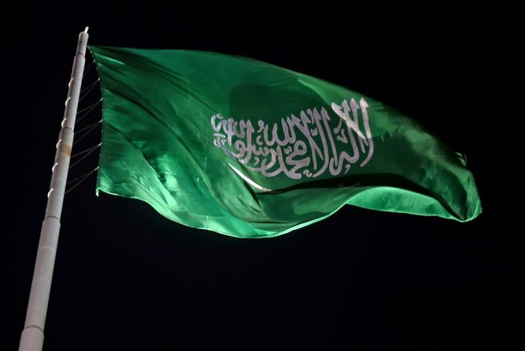 The Saudi national flag flutters ahead of the opening of the G20 summit, this year a downsized virtual forum due to the coronavirus pandemic