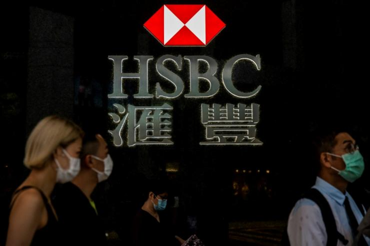 HSBC plans to put a new focus on Asia as part of a strategic overhaul