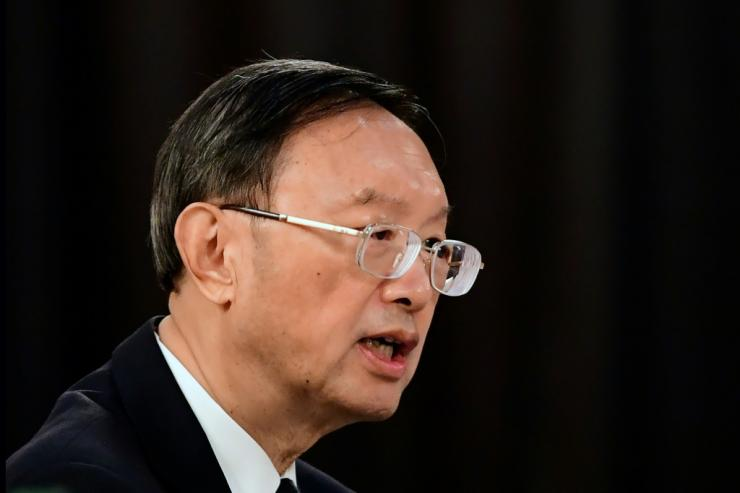 """Senior Chinese official Yang Jiechi called on the United States to """"abandon the Cold War mentality"""
