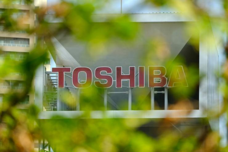 Reports said UK private equity fund CVC was considering a 30 percent premium over Toshiba's current share price