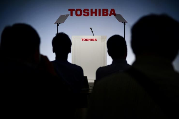 Toshiba confirmed it had received a buyout offer and would study the proposal