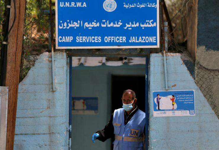 United Nations Health Center in Palestinian Refugee Camp in Aljarazoon near Ramallah, West Bank