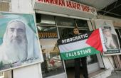 Fatah, Hamas Say Deal Reached On Palestinian Elections