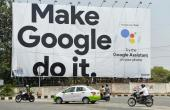 India Anti-trust Watchdog Probes Google's Payment App